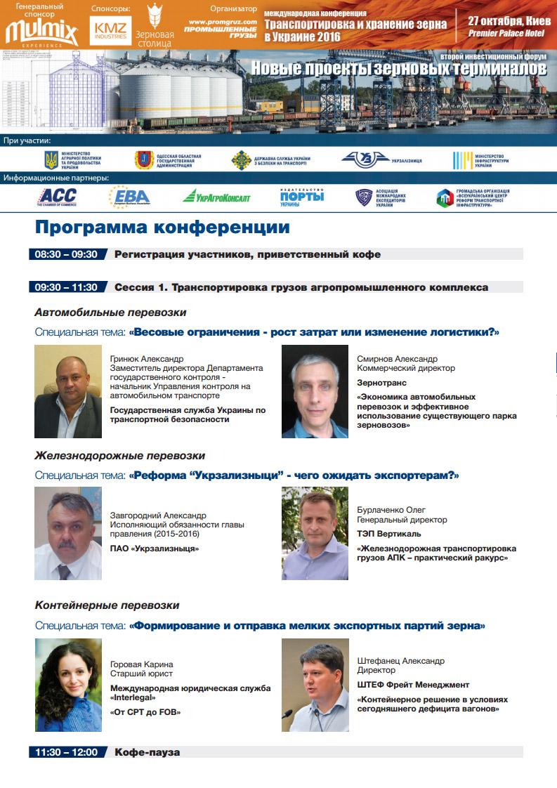 forum01